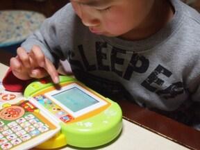 【おもちゃ】おしゃべりいっぱい!たっちであそぼ!アンパンマンはじめてEnglish