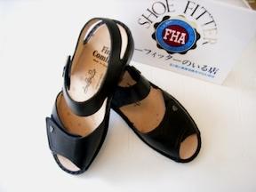 一般の靴を購入するときの注意点