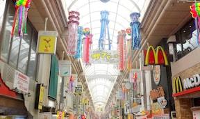 東京一のアーケードがある「武蔵小山商店街パルム」