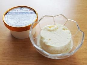 8.「アイスクリーム」