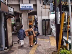 堀切菖蒲園駅周辺にある5つの商店街
