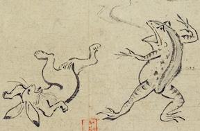 『国宝 鳥獣戯画と高山寺』