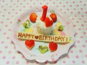 卵なし☆アレルギーでも安心♪1歳の誕生日ケーキレシピ