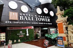 天王寺バリタワー「ホテルバリタワー」