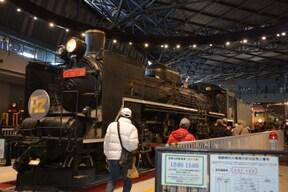ちょっとした旅行気分が味わえる「鉄道博物館」