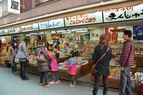 長瀞岩畳商店街