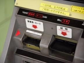 「えっ」と驚く? 京都の公共交通機関にまつわるトリビア5つ