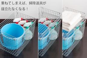 掃除用品は「ワイヤーバスケット」で程よい見せ具合に