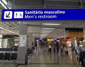 サイズが大きい? ブラジルのトイレ