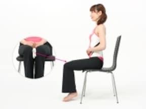 産後1か月ころから。座ったままできる「骨盤底筋」を回復させるエクササイズ