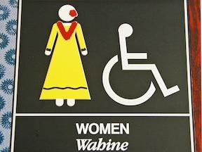 おむつ替え台があるところも◎ハワイのトイレ