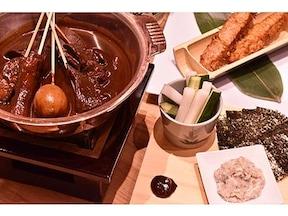 名駅・JRゲートタワーでも地元食材の味が楽しめる