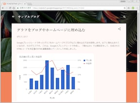 10. Web公開