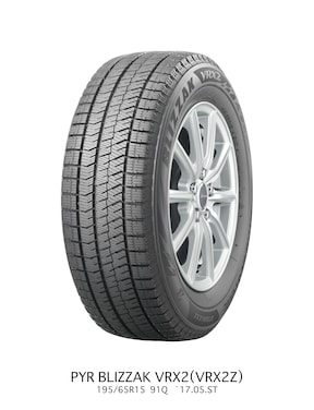 スタッドレスタイヤの選び方はコチラ。アイスバーンでの性能を重視して選ぼう。おすすめ製品も紹介