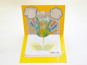 手形のポップアップメッセージカード!