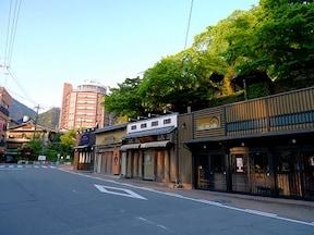 日本三古湯の一つ「有馬温泉」
