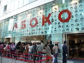 びっくりするほど安い!「ASOKO」/東京都渋谷区