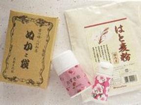 2.伝統美容「あずき・米ぬか・はと麦」で肌の基礎体力をつける