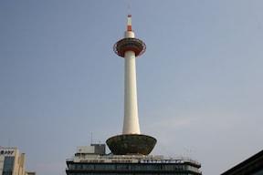 京都に来たら行っておきたい「京都タワー」
