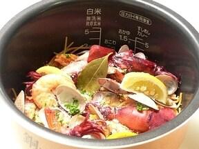 炊飯器、ホットプレート、土鍋で作るパエリアレシピ