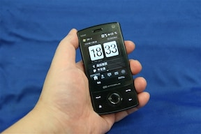 HTC「Touch Diamond S21HT」(2008年)