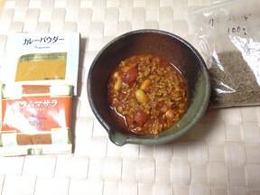 簡単に作れるキーマカレーレシピ