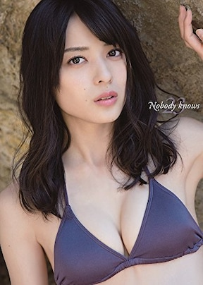 1. 矢島舞美『Nobody knows 23』