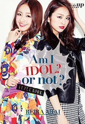 4. 荒井玲良『Am I IDOL? or not?』