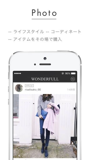 WONDERFULL【iOS/Android】