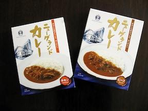 横浜のお土産カレー