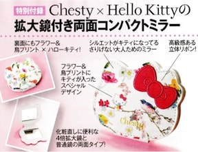 Chesty × Hello Kitty 拡大鏡付き両面コンパクトミラー/美人百花 2018年4月号