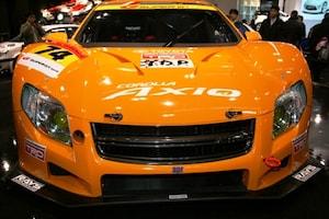 「SUPER GT参戦?!」カローラアクシオがレーシング仕様になっていた