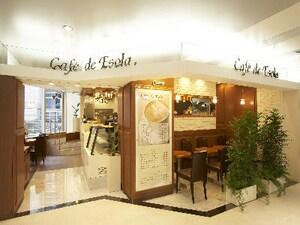 テラス席のある「カフェ・ドゥ・エソラ」