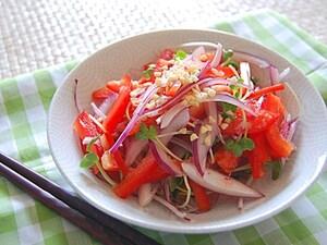 パプリカのエスニックサラダ