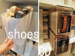 靴は縦長のケースに立てて収納