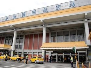 羽田から行く松山空港