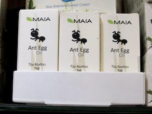 減毛に効く! アリの卵のオイル