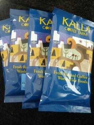 KALDI コーヒー豆 (マイルドカルディ)