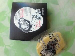 【広島】牡蠣まるごとせんべい