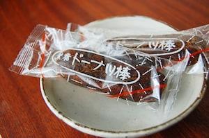 【熊本】黒糖ドーナツ棒