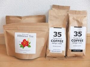 【沖縄】サンゴ焙煎コーヒー&ハイビスカスティー