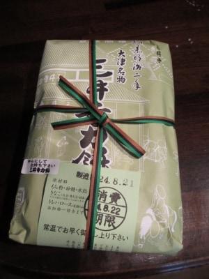 【滋賀】三井寺力餅
