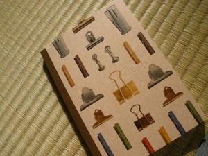 MUJIの手帳をカスタマイズ