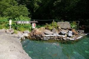 「北の国から '95 秘密」に登場する温泉