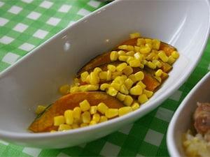 かぼちゃとコーンのバター蒸し