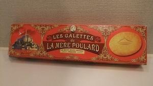 ラ・メール・プラールのガレット