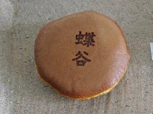 錦糸町「蝶谷本店」