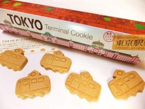 東京駅:ヨックモック「TOKYOターミナルクッキー」