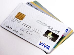ネットショッピングにお得なクレジットカード徹底比較