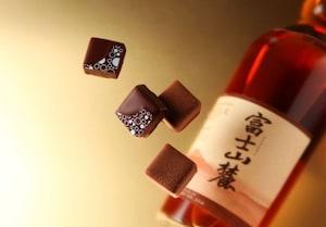 ショコラティエ パレ ド オール 「モルト&グレーン」 4個入り1,680円(税込)